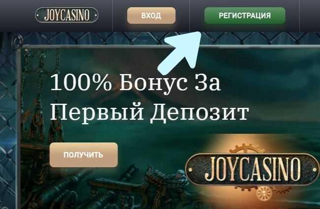 почему заблокировали joycasino
